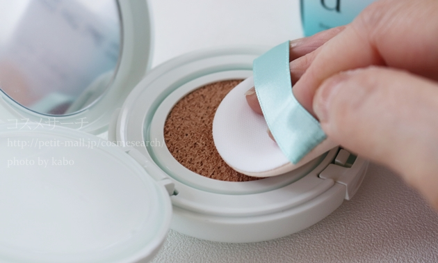 HAKU ボタニック サイエンス 薬用 美容液クッションコンパクト