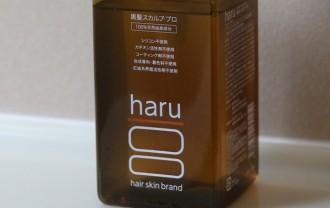 haru 黒髪スカルプ・プロ シャンプー