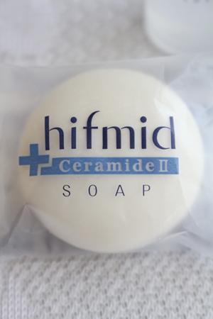 ヒフミド ソープ