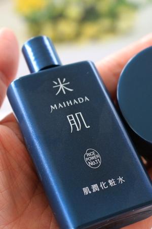 肌潤化粧水トライアルサイズ