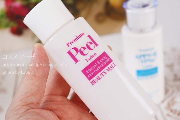 ビューティーモール 角質柔軟化粧水 ピールローション