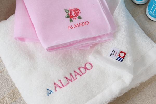 アルマードからのプレゼント