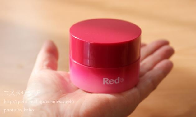 Red B.A マルチコンセントレート 大きさ