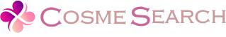 コスメサーチ 50代女性の美肌を目指すエイジングケア化粧品