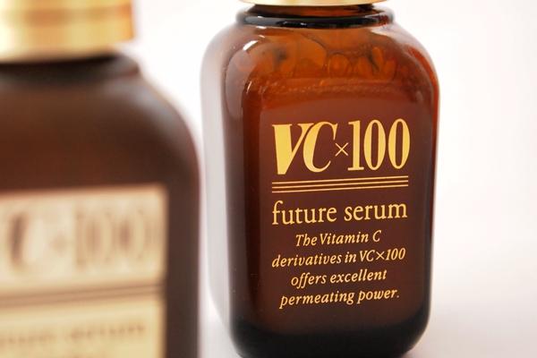 エクスボーテ vc100