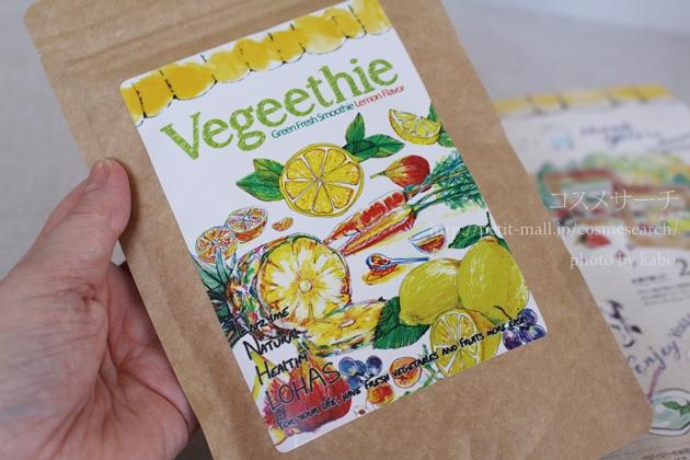 Vegeethie(ベジージー)大きさと内容量