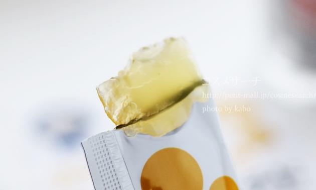 BMペプチド5000ゆず味