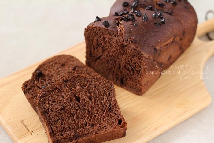 チョコ&チョコチップの三つ編みパン