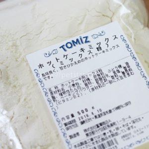 富澤商店 ホットケーキミックス