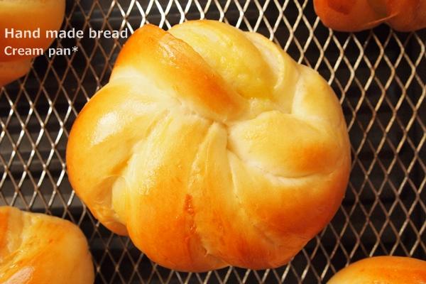 ねじりクリームパン