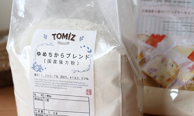 TOMIZ(富澤商店)×クオカ