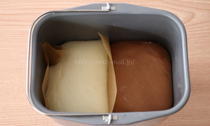ホームベーカリーで作るうずまきパン一次発酵完了