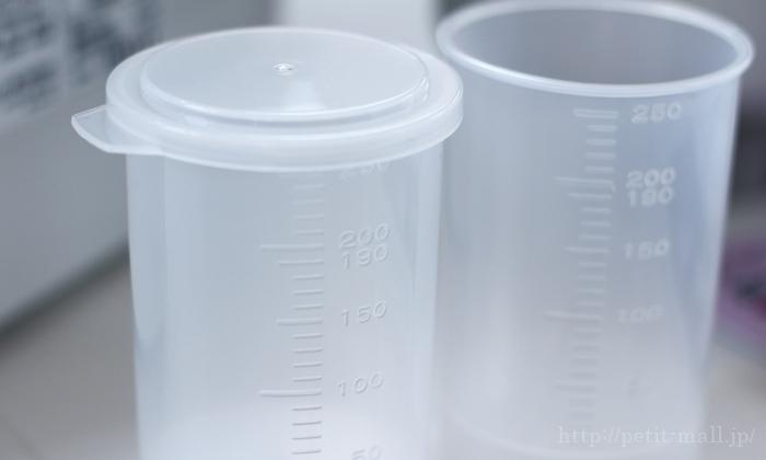 ホームベーカリー付属の発酵カップ