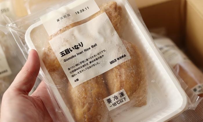 無印良品の冷凍食品 五目いなり