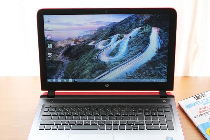 HP Pavilion 15-ab000 デスクトップ画面