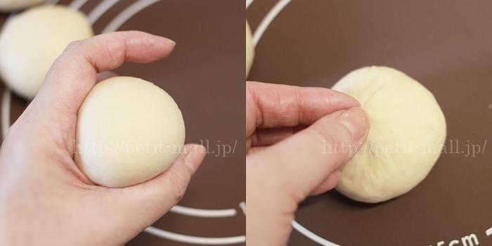 30分で作れるパン 生地の丸め方