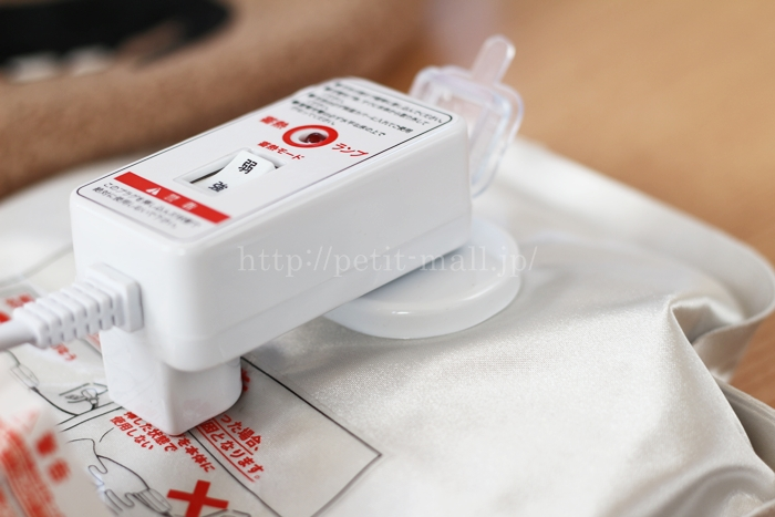 ベルメゾン 蓄熱充電式のぽかぽか湯たんぽ 使い方