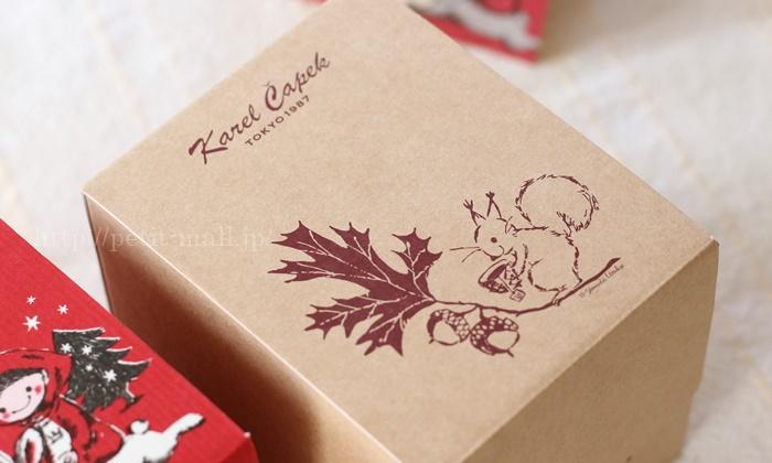カレルチャペック 小さな秋のティータイムギフト パッケージのイラスト