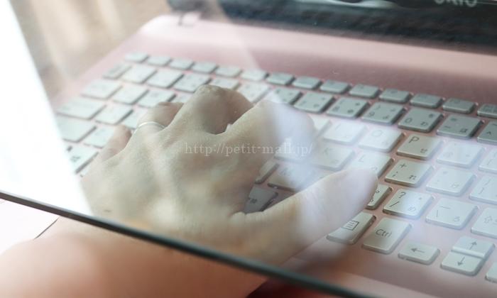 キングジム デスクボード 設置したままキー操作可能