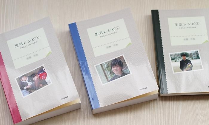 ブロス出版局 育児日記を書籍化