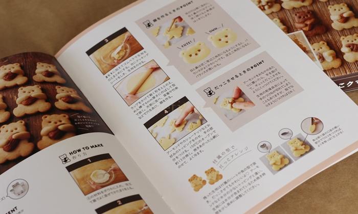MaaさんのだっこクマビスケットBOOK 写真付きレシピ