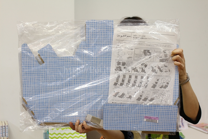 フェリシモ 背表紙見せ収納が決め手のブックラックは組み立て式