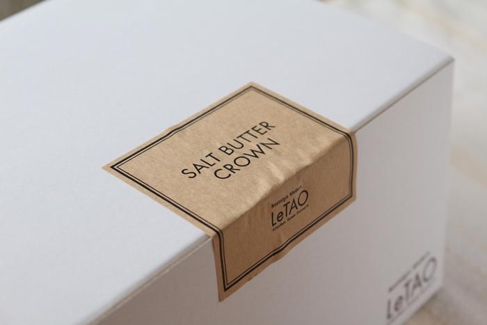 ルタオ 塩バタークラウン梱包状態