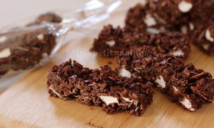 バレンタイン手作りチョコ マシュマロチョコバー マシュマロチョコバーを作ってみました