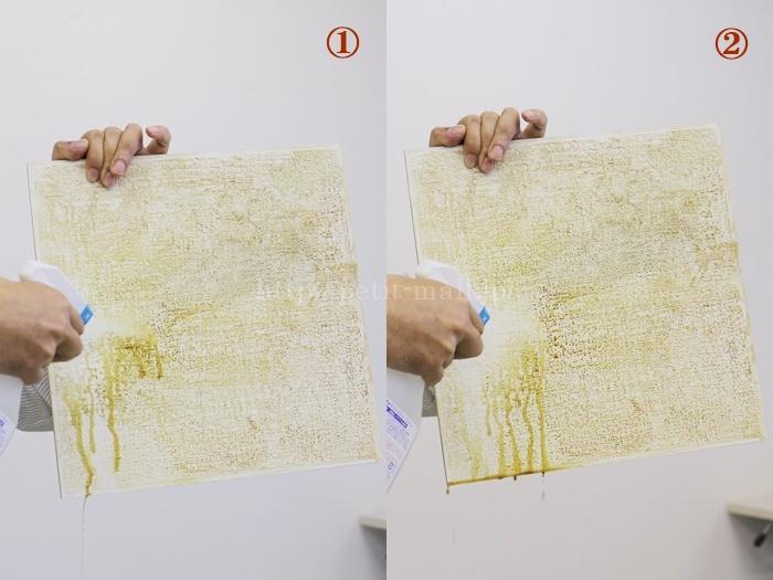超電水クリーンシュシュでヤニのついた壁紙を掃除する実演1~2