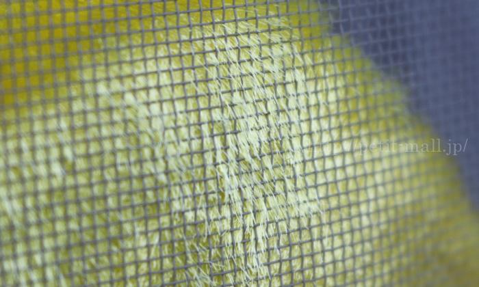 パルスイクロス 1.2cmの長い毛足