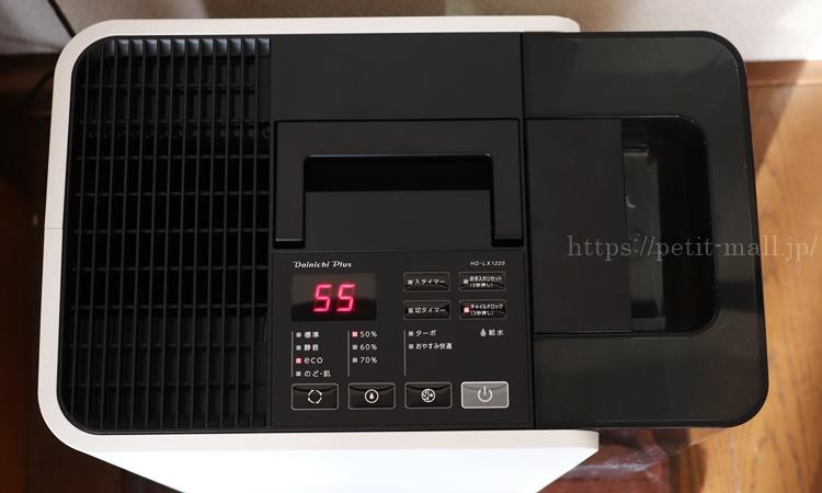 ダイニチ加湿器 ecoモードなら1ヶ月の電気代149円