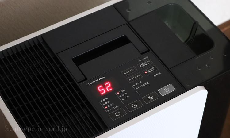 ダイニチ加湿器 LX1220