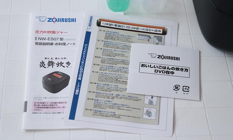 象印炎舞炊きNW-ES07付属品