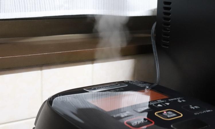 象印炎舞炊きNW-ES07 炊飯中の蒸気