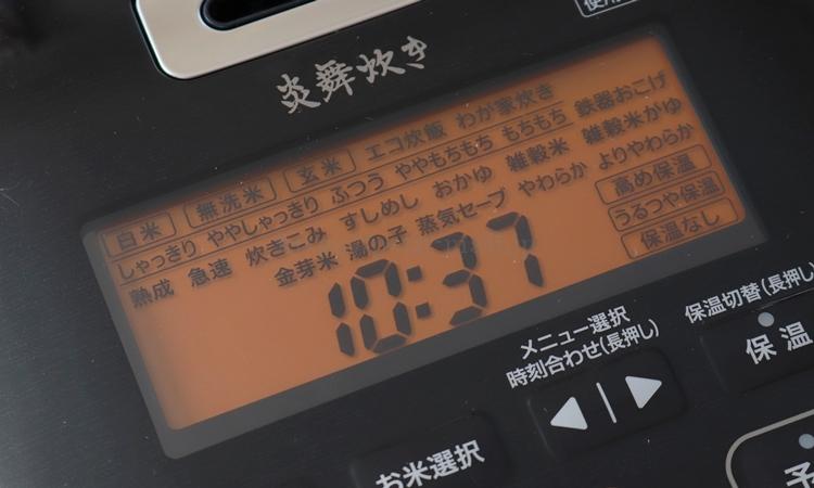 象印炎舞炊きNW-ES07 選べるメニュー
