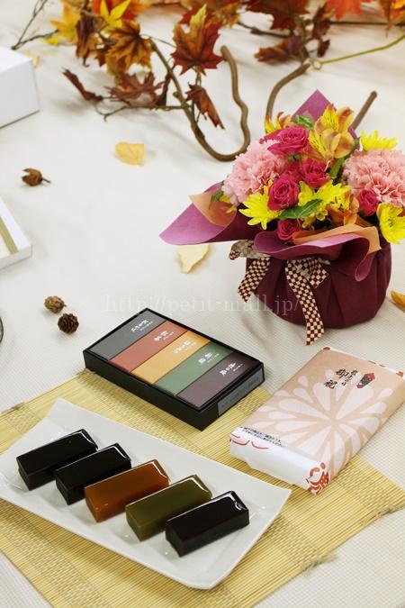 日比谷花壇 敬老の日 和菓子とアレンジメント