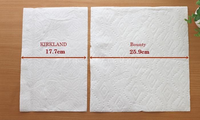 カークランド、バウンティーペーパータオル大きさ比較