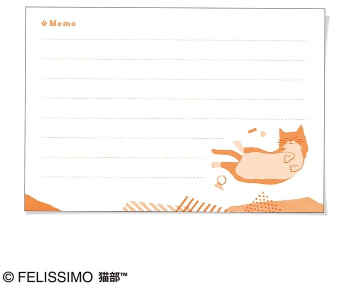 フェリシモ 卓上カレンダー まいにちにゃんこ2020