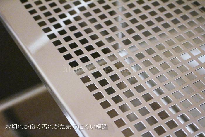 ベルメゾンデイズ 燕三条で作るステンレス製シンクトレイ 水切れのよい四角いパンチング