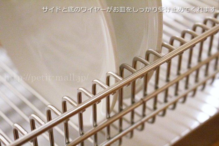 ベルメゾンデイズ 燕三条で作るステンレス製水切りカゴ お皿をしっかり立てて置けます
