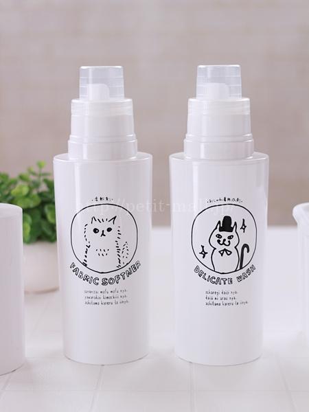 ネコの手書き風イラストがかわいい柔軟剤・おしゃれ着洗い詰め替えボトル