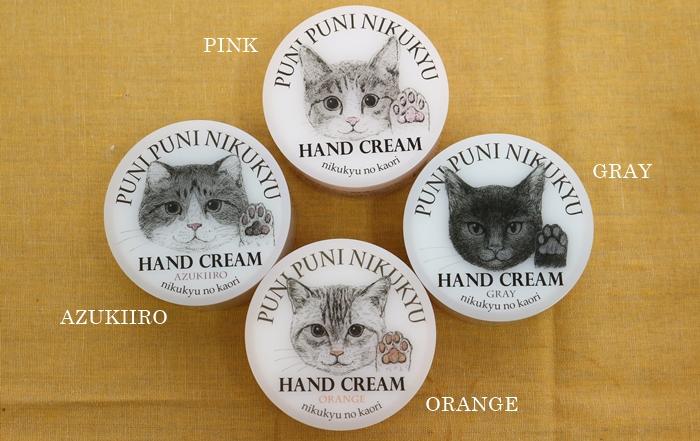 フェリシモ猫部 猫の肉球の香りがするハンドクリーム パッケージのデザイン