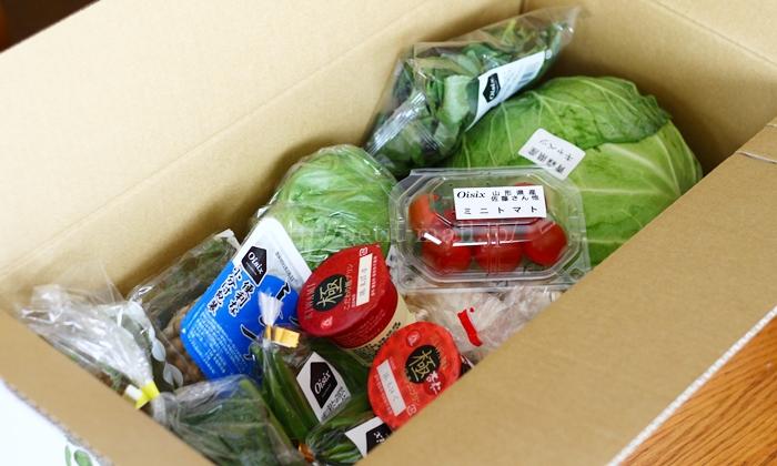 おいしっくすの新鮮野菜