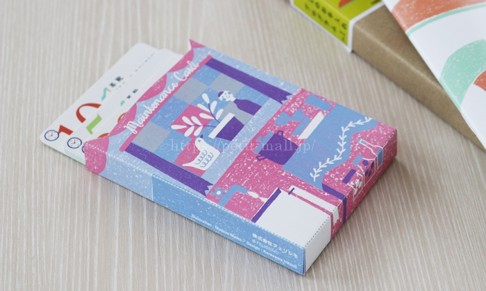 フェリシモ 暮らしのお手入れプログラム カード収納ケース