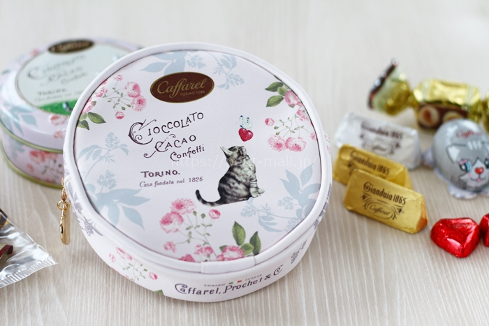 カファレル バレンタイン限定ポーチいりチョコレートギフト(ネコ)
