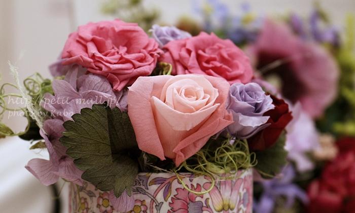 日比谷花壇 母の日 リバティプリント プリザーブドアレンジメント「ロデン」
