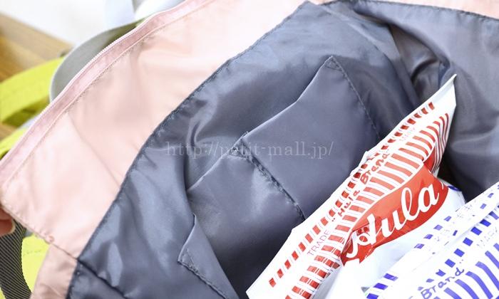 フェリシモ レジカゴリュック 内側のポケット