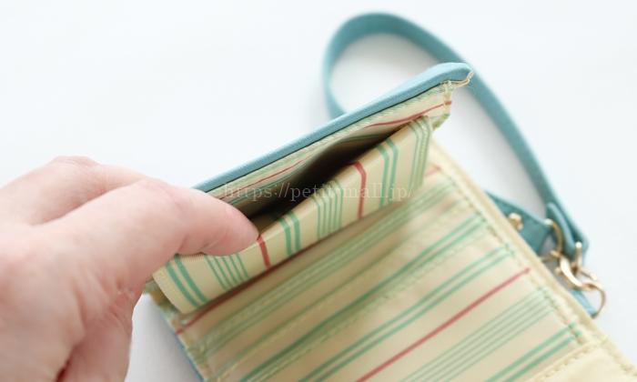 フェリシモ 大人かわいい手のり財布