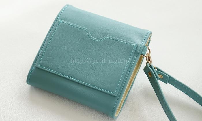 フェリシモ 大人かわいい手のり財布カードポケット