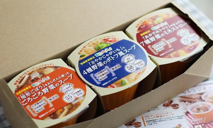 レンジカップスープ 野菜をMOTTO お試しセット